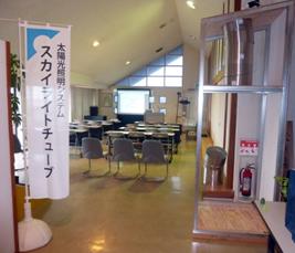 kamisei-2
