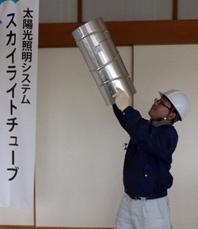 kamisei-3