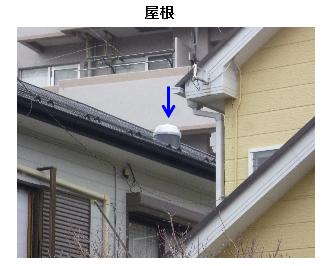 埼玉O様邸屋根