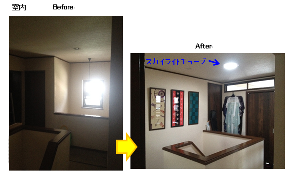 神奈川県T様邸