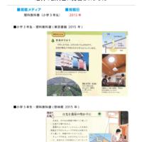 media_A4_naka12-01-02s