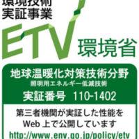 110-1402_井之商_地球温暖化対策_RGB_450-e1434091678103