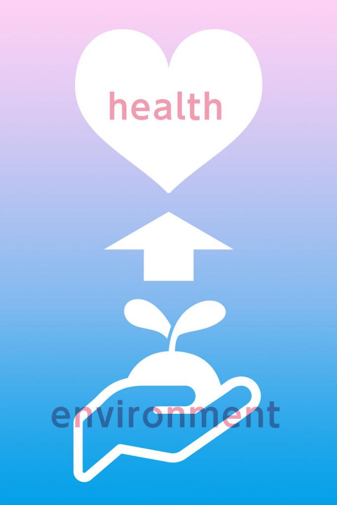 平成の「環境」から 令和の「健康」へ