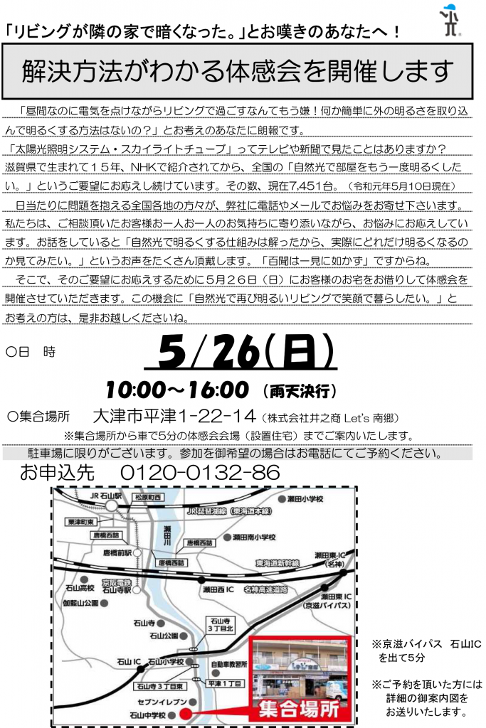 190511_for_190526