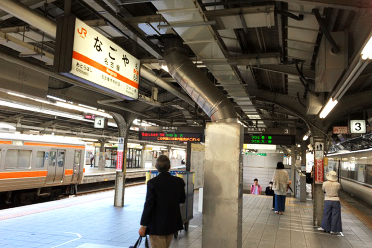 太陽光照明システム・スカイライトチューブ 名古屋駅にて
